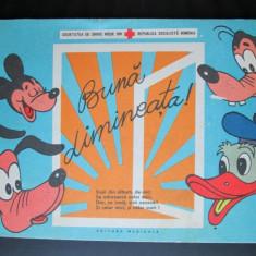Carte veche, pentru copii: Buna dimineata. Personaje Walt Disney, Mickey, Donald - Carte educativa