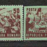 Romania.1949 23 August-Ziua Nationala XR.156 - Timbre Romania, Nestampilat
