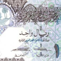 QATAR █ bancnota █ 1 Riyal █ 2015 █ P-28 █ UNC █ necirculata