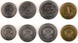 RUSIA █ SET COMPLET DE MONEDE █ 1+2+5+10 Rublei █ 2016 █ UNC
