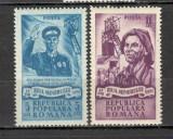 Romania.1951 Ziua minerului  XR.174, Nestampilat