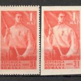 Romania.1950 1 Mai XR.162 - Timbre Romania, Nestampilat