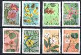 VIETNAM 1977, Flora, serie neuzata, MNH, Nestampilat