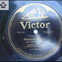 Muzica in limba ebraica disc patefon gramofon - Muzica Clasica, Alte tipuri suport muzica