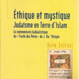 Ethique et mystique : Judaisme en terre d'Islam. Le commentaire kabbalistique - Haim Zafrani - Carte in franceza