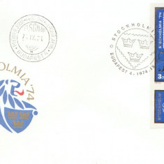 Ungaria 1974 - expo Stockholm, FDC ndt