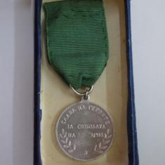 Bulgaria-URSS Fratia de Arme, medalie 1944