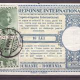 1940 - Cupon de raspuns international circulat - Timbre Romania