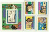Tchad 1979 - UNICEF, serie+colita neuzata