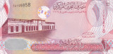 Bancnota Bahrain 1 Dinar (2008) - P26 UNC