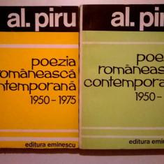 Al. Piru – Poezia romaneasca contemporana {2 volume}