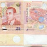 MAROC 25 DIRHAMS 2012 - UNC - bancnota africa