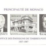 Monaco 1987 - ziua marcii postale, bloc ndt neuzata
