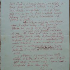 Scrisoare de condoleante a lui Victor Eftimiu catre sotia lui Petru Groza , 1958
