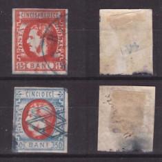 Romania - lot marci clasice stampilate, cal.II