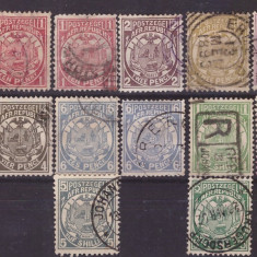 Africa de Sud 1885 -1893 Stema, serie stampilata incompleta