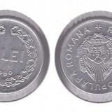 Romania 1950 - 5 lei XF