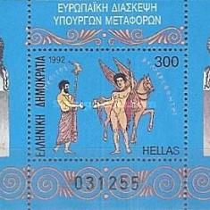 Grecia 1992 - Traffic Minister Conference, colita neuzata