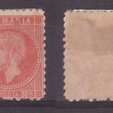 1876 - Carol I - Bucuresti I - 30bani nestampilat, cal.II