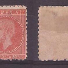 1876 - Carol I - Bucuresti I - 30bani nestampilat, cal.II - Timbre Romania