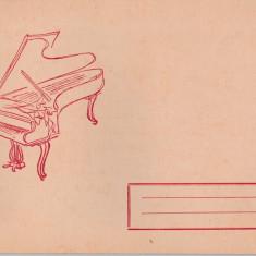 Caiet Altele de colectie muzica / reclama CUTEZATORII