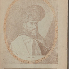 Caiet Altele de colectie / Mihai Viteazul