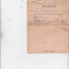Austria plic militar, Necirculata, Printata, Romania 1900 - 1950