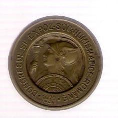 Insigna Congr. si Expoz. Soc. Numismatice Romane 1933