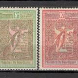 Romania.1906 Ingerii XR.21 - Timbre Romania, Nestampilat