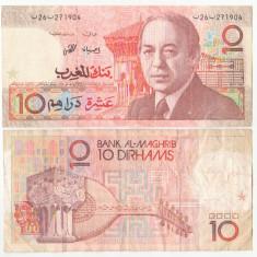 Maroc 1987 - 10 dirhams, circulata - bancnota africa