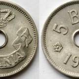 Romania 1906 - 5 bani J aUNC