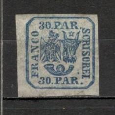 Romania.1864 Principatele Unite 30 Parale XR.1 - Timbre Romania, Nestampilat