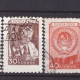 URSS 1948 - Mi1331-1336 stampilate