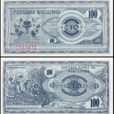 Macedonia 1992 - 100 denar UNC - bancnota europa