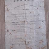 Brevet Provizoriu Ordinul/ Medalia Virtute Militara cls a 2-a, 1945, WW2 - Ordin/ Decoratie, Romania 1900 - 1950