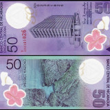 Nicaragua 2010 - 50 cordobas UNC, polimer - bancnota america