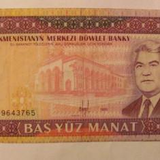CY - 500 manat 1995 Turkmenistan - bancnota asia