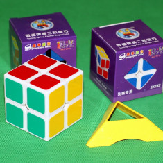 Profesional ShengShou 2x2x2 Aurora - Cub Rubik - Jocuri Logica si inteligenta