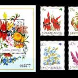 Ungaria 1992 - flori din Australia, serie+colita neuzata