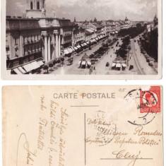 Arad 1931 - Ilustrata circulata