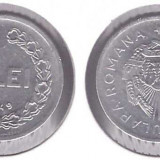 Romania 1949 - 5 lei XF