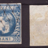 1869 - Carol I cu favoriti, 10 bani stampilat