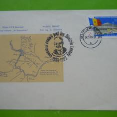 HOPCT PLIC 1645 MUZEUL TEHNIC ING DIMITRIE LEONIDA BUCURESTI 1983