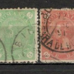 Romania.1890/91 Carol I-Cifra in 4 colturi  fara filigran  XR.13