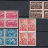 ROMANIA 1944 LP 163 CAMINUL CULTURAL RADASENI BLOCURI DE 4 TIMBRE MNH - Timbre Romania, Nestampilat