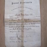 Brevet Coroana Romaniei cu spade si pamblica de Virtutesi Frunza Stejar cls 5-a - Ordin/ Decoratie, Romania 1900 - 1950