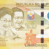 Bancnota Filipine 500 Piso 2012 - P210a UNC - bancnota asia