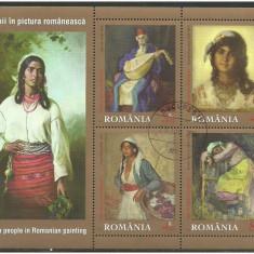 2014 - Romii in pictura, bloc stampilat - Timbre Romania
