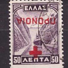 Grecia 1937 - Ajut. Social, Mi58A cu supr. ranversat