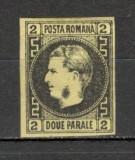 Romania.1867 Carol I cu favoriti hartie subtire 2 Parale  XR.4, Nestampilat